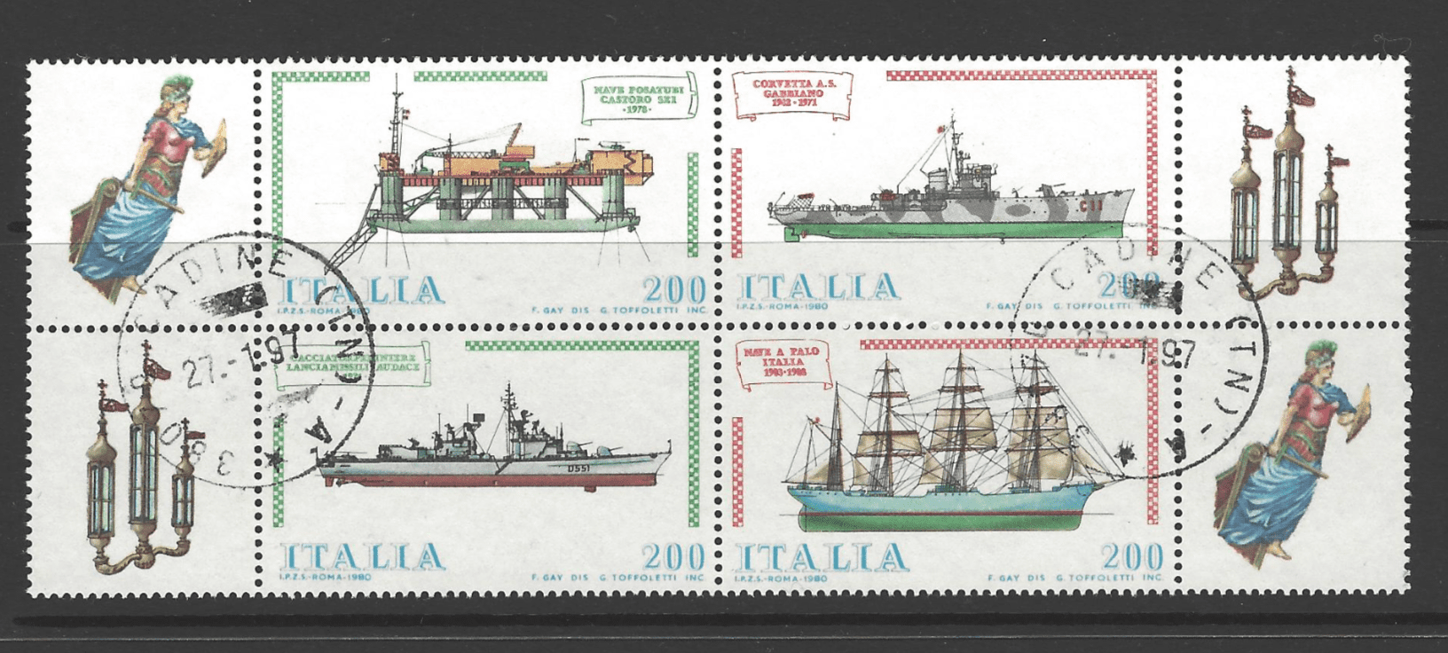 SG 1691a, Italy Stamps