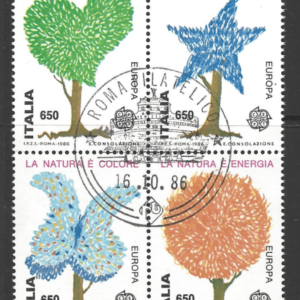 SG 1921a, Italy Stamps