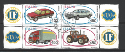 SG 1826a, Italy Stamps, Transport Stamps