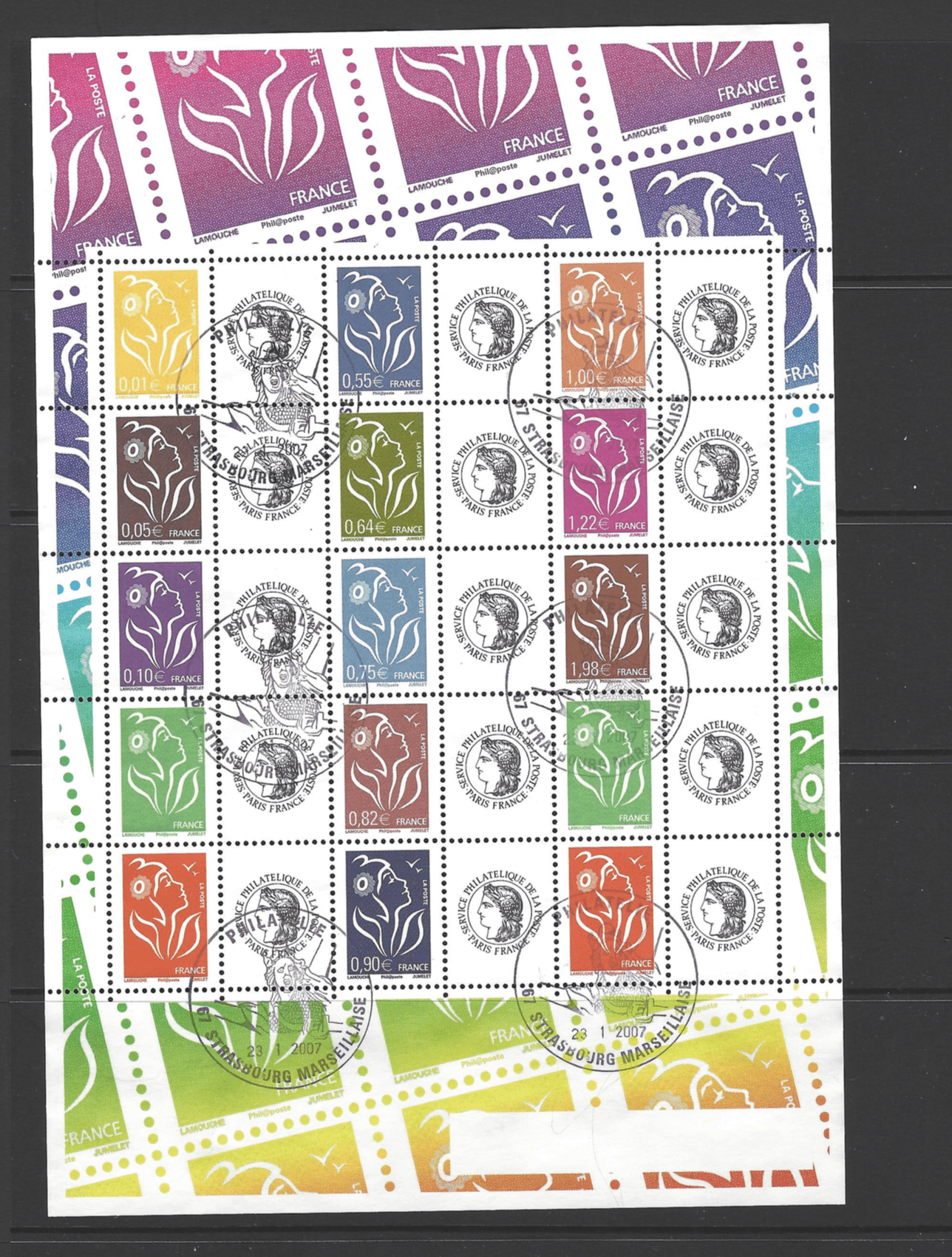 Yvert Personnalises F4048A, France Stamps, Yvert et Tellier Stamps