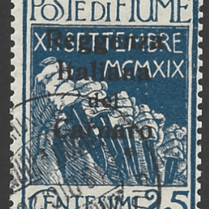 SG 154b, Black Overprint. Fiume Stamps