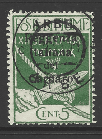 SG ARBE 1B, Fiume Stamps