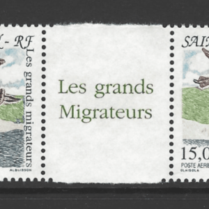 SG 746 pair. Unmounted Mint. St Pierre et Miquelon Stamps