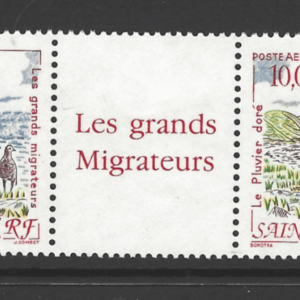 SG 697 pair, Unmounted Mint, St Pierre et Miquelon Stamps