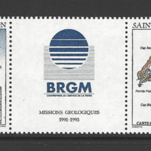 SG 735a, Unmounted Mint, St Pierre et Miquelon Stamps
