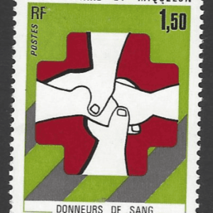 SG 527, Unmounted Mint, St Pierre et Miquelon Stamps