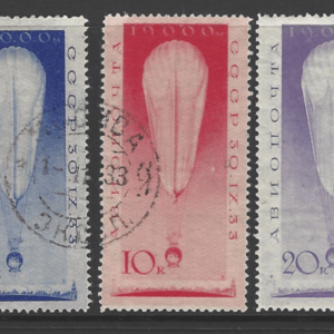 SG 634-6, Russia Stamps