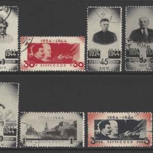 SG 1059-65, Russian Stamps