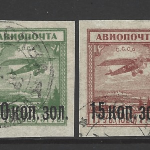 SG 417-420, Russian Stamps