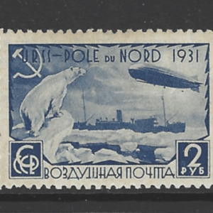SG 587a, Perf 12x12.5, Russian Stamps
