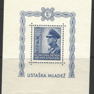 SG MS 81a, Perf Version, Unmounted Mint, Croatia Mini Sheet Stamp