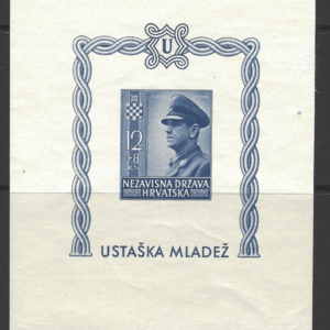 SG MS 81b, Imperf Version, Unmounted Mint, Croatia Mini Sheets Stamps