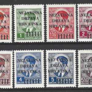 SG 1-8, Mounted/Unmounted Mint. *Mostly Unmounted. Croatia Stamps