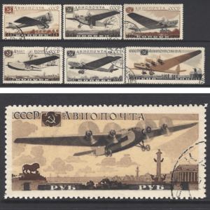 SG 746-52, Russian Stamps