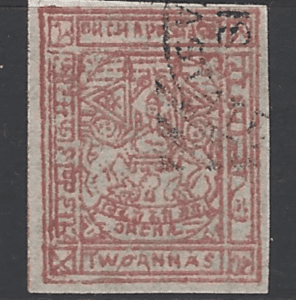 Orcha SG 6, Indian States Stamps