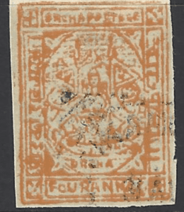 Orcha SG 7a, Indian States Stamps