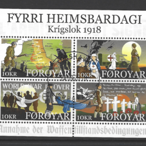 New Issue, Faroes Stamps