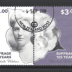 SG Womens Suffrage 125 years, New Zealand Stamps