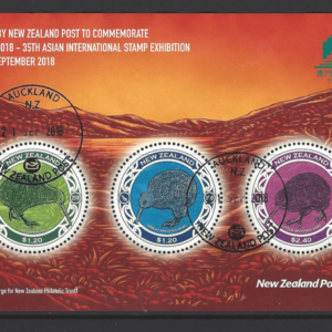 SG Macao Exhibition, New Zealand Stamps
