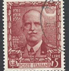 SG 543. Italy Stamps