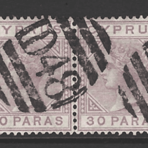 SG 17 Pair. Cyprus Stamps