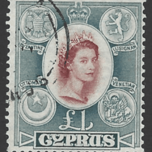 SG 187. Cyprus Stamps