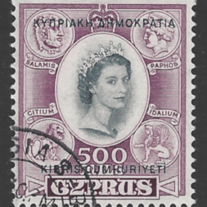 SG 201. Cyprus Stamps