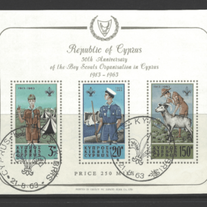 SG MS231a. Cyprus Stamps