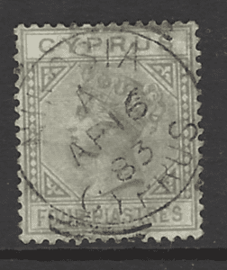SG 14. Cyprus Stamps