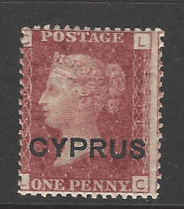 SG 2. Heavily Mounted.. Cyprus Stamps