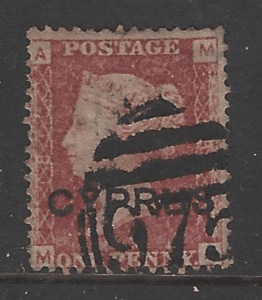 SG 2. Plate 181. Cyprus stamps