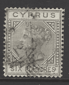 SG 15. Cyprus Stamps
