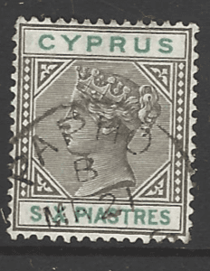 SG 45. Cyprus Stamps