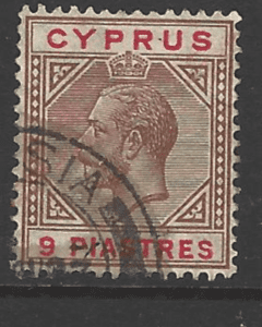 SG 97. Cyprus Stamps