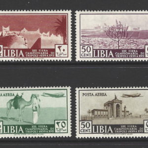 SG Libya 104-111. Unmounted Mint. Italian Colonies Stamps