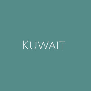 Kuwait fine Used Stamps