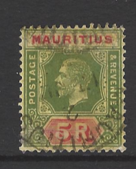 SG 203a, Die 1. Mauritius Stamps