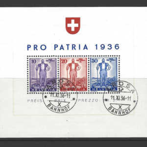 SG MS367. Switzerland