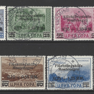 SG 95-103. Not Expertised. Montenegro Stamps