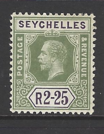 SG 96. Mounted Mint. Seychelles Stamp