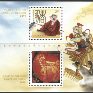 New Issue- Transitional. Canadian Stamps