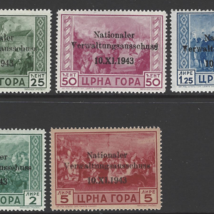 SG 85-89. Mounted Mint. Montenegro Stamps