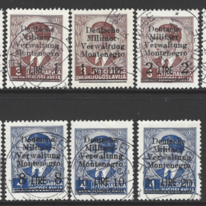 SG 76-84. Not Expertised. Montenegro Stamps