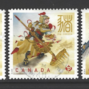 New Issue, 2019, Year of the Pig. Canadian Stamps