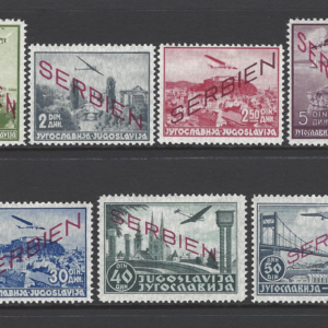 SG G16-25. Mounted Mint. Occupation of Serbia stamps
