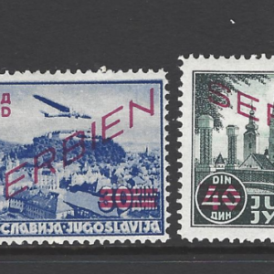 SG G26-30. Mounted Mint. Occupation of Serbia Stamps