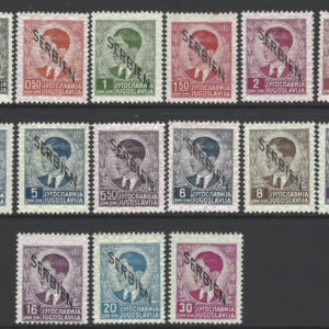 SG G1-15 * Mounted Mint. German areas stamps