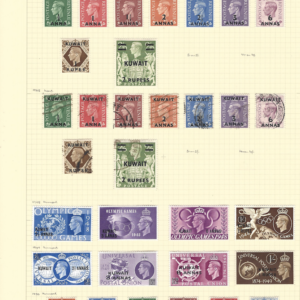 Kuwait.1948-50. KG6 issues, mostly mint with Olympic and UPU sets.