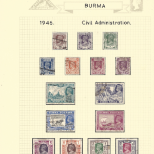 Burma 1946 Civil Administration Set. Fine Used