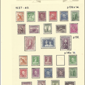 Australia. 1937-49 definitives, Fine Used. Including Robes high values